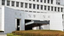 '사법농단' 판사들 재판 복귀(?)...대부분 '감봉' 그쳐 논란