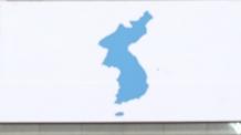 """""""文, 맥빠진 소리한다""""…北매체, 개성공단ㆍ금강산 재개 강조"""