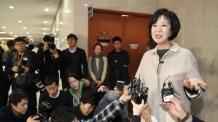 """당적 내려놓고 """"목포 아파트 의혹도 같이 수사받자""""…초강수 둔 손혜원"""