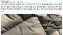 """""""지하철 패딩 테러는 오인""""…경찰 결론"""
