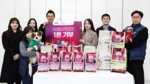 네슬레 퓨리나, 동물자유연대에 유기반려동물 사료 1t 기부
