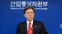 김현종 통상교섭본부장, 다보스 포럼行… WTO 다자무역체제 협의