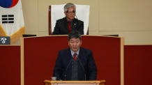 부천시의회, 고위공직자 범죄수사처(공수처) 설치 촉구 결의안 채택