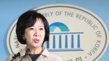검찰로 간 손혜원 의혹…'미공개정보 이용' 규명이 관건