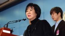 손혜원, 통영 장인공방 문화재등록 압박 의혹