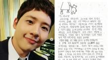 """B1A4 신우 오늘 조용히 군 입대…""""바나엔 미안, 더 멋진 맏형으로 돌아올게요"""""""