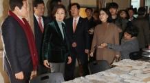 한국, 손혜원 의혹 중심 목포行…국조·특검 '군불때기' 지속
