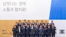 """이재명 """"도-시군 관계 수직에서 수평으로 전환"""""""