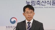 농식품부, '미래형 혁신식품 기술개발사업' 신규 과제 공모