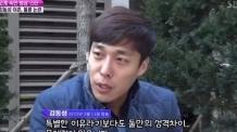 """검찰 측 """"김동성, 내연녀 친모 청부살해와 무관"""""""