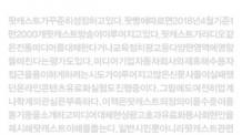 동명대 이정기 교수,  국내 최초 팟캐스트 개론서 출판