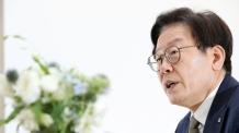 이재명, 전통시장  '민생경제 살리기' 나선다