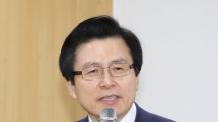 """'병역비리 논란' 황교안 """"난 흙수저 출신…내 병명도 몰랐다"""""""