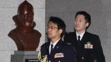 국방부, 주한일본무관 2명 초치…위협비행에  '깊은 우려' 표명