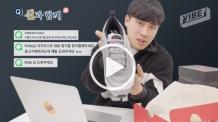 <직접배포> [영상] 가짜 신발에 울지 않으려면 '이것'만 기억하세요-copy(o)1