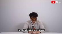 대중 공분 '윾튜브' 정체는…'강용석 전 의원의 팬 1호'