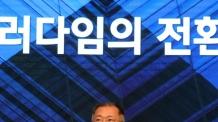 정의선 수석부회장 '수소위원회' 공동회장에