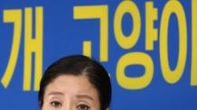 '동물 안락사' 논란 수사 본격화…박소연 출국금지