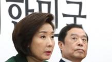 """한국당 """"국민연금, 정권 집사 노릇""""...文 경영개입 비판"""