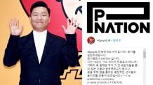 싸이, 이젠 연예기획사 사장님…전문 경영인 체제 '피 네이션' 설립