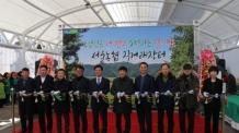 2019년 농협서울지역본부 정기 직거래장터 개장