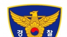 """서울서 일가족 4명 숨진 채 발견…""""극단적 선택 추정"""""""