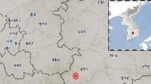 """경북 김천서 규모 2.8 지진 발생…""""인근 진동 느껴"""""""