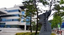 '경기도형 건설기능인 등급제 선도사업' 7월부터 추진
