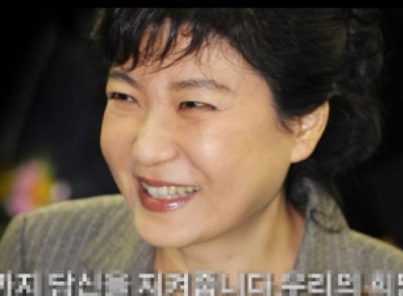 """""""하야 뒤 해외도피, 삼성동 농성""""…朴 사퇴설 진화"""