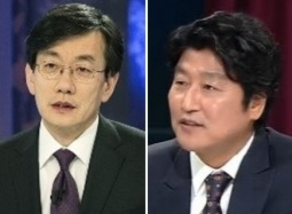"""손석희, 게스트 송강호 지적에 """"사람 무안하게…"""""""