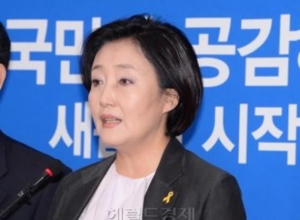 """박영선""""홍준표, BBK 가짜편지 관여하고도 뭘 해보겠다고…"""""""