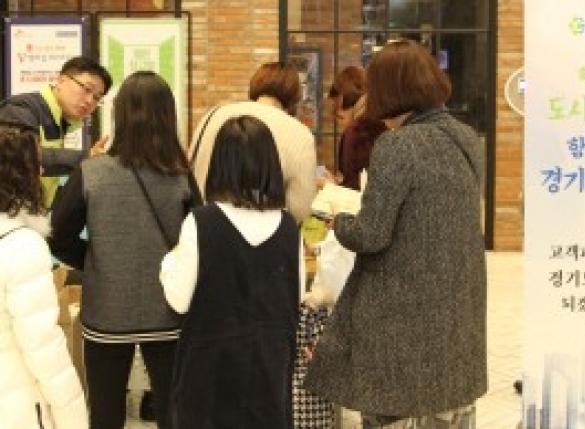 경기도시공사, 임대아파트 어린이초청 영화관람 진행