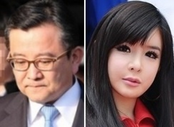 김학의, 박봄과도 연루?…마약밀수 사건때 지검장