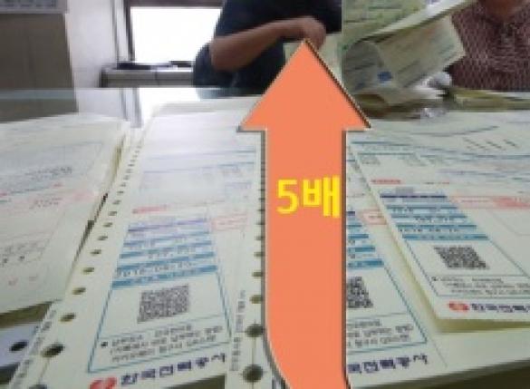 """'최고 5배 ↑' 8월 전기요금 폭탄…시민들 """"정부에 뒤통수 맞은 심경"""""""
