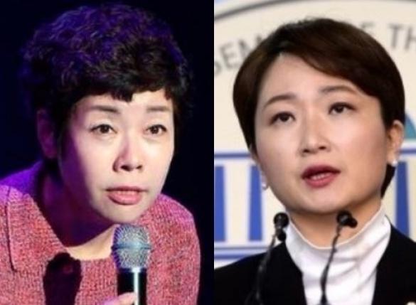 """이언주 """"김미화, 위원장 개인 능력으로 간 것인가""""…2라운드"""