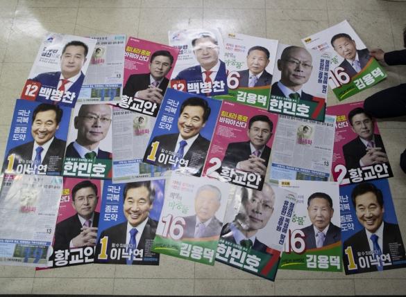 총선 공식선거운동 본격 스타트…13일간 '열전 레이스'
