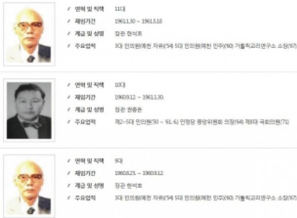 [김수한의 리썰웨펀]文 공약한 '문민 국방장관' 임명, 왜 어려울까…역대 문민 軍장관 보니