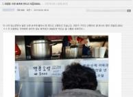 """'엄마부대 어묵 3000원' 보도에 """"애국세 포함"""""""
