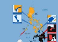 필리핀 계엄령…투어 취소하면 위약금 낸다