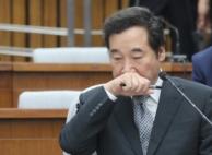 """이낙연 청문보고서 채택 불발…野 """"靑 사과 수용 못 해"""""""