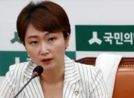 '이낙연 저격' 이언주, 보유한 아파트 2채 가격이 무려