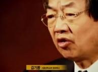 """""""김기동 목사에 성폭행 당했다"""" 피해 여성 증언"""