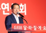 """원유철ㆍ신상진 '초강수'에 홍준표 """"TV토론 하겠다"""""""