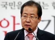 """홍준표 """"박근혜 출당 처리, 활발하게 논의하자"""""""