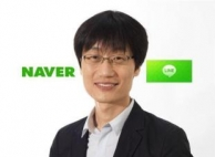 이해진 네이버 창업자, 818억원 규모 블록딜 성공