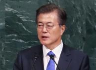 [文대통령 유엔 기조연설]'보수 아이콘' 레이건 인용…트...