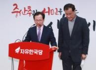 문희상 처남, 한국당 당사서 '매형 저격 회견'…왜?