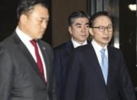 """檢, MB 구속영장 청구… """"최종적 지시·수혜자"""""""