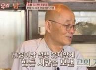 """명진스님 """"문재인 대통령, 정치 뜻 없다더니…"""""""