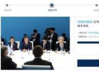 '단역배우 자매 사망사건' 재조사 靑청원 16만명